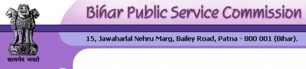 BPSC Motor Vehicle Inspector MVI Online Form 2020